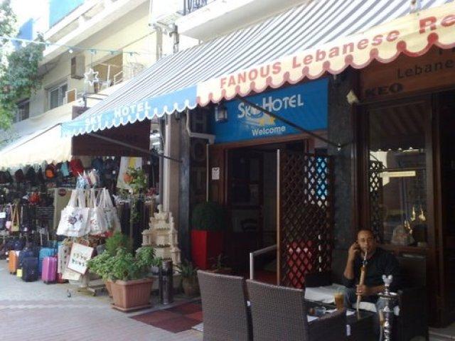 Sky Hotel Nicosia Cyprus Hotels